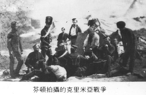 摄影作品芬顿拍摄的前线士兵